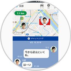 TONEモバイルの新機能の「お迎えナビ」が便利